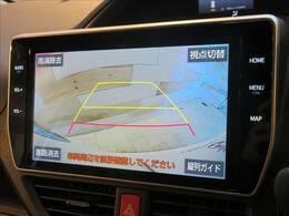BIGX10型SDナビTV装備で、ロングドライブも快適です。