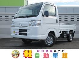 ホンダ アクティトラック 660 SDX 4WD AC無 MT車