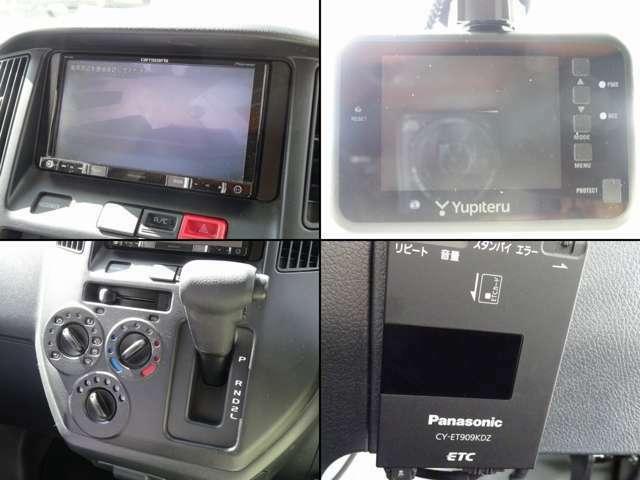 ナビ・AVIC-RZ03 Bカメラ ETC キーレス ABS WエアB 車中泊