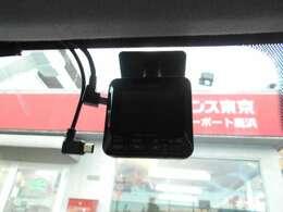 今、必需品です ドライブレコーダーつきです 事故や逆あおり運転など映像と音声を記録してくれます