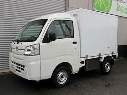 ダイハツ ハイゼットトラック トプレック低温冷凍車 ・ナビ・ETC・バックカメラ