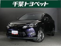 トヨタ ハリアー 2.5 ハイブリッド E-Four プレミアム 4WD フルセグ・ナビ・バックモニター・ETC