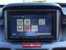 ◆オーディオ◆ドライブ中も快適にお過ごしいただけます♪