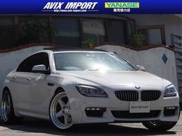 BMW 6シリーズグランクーペ 640i Mスポーツパッケージ SR 黒革 LED レオンハルト21AW 本土仕入