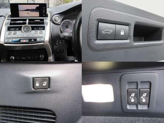 上級グレードですので、ハンズフリーパワートランクやリア席電動シートを搭載しております。