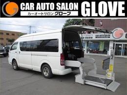 トヨタ ハイエースコミューター 福祉車両Bタイプ 車椅子仕様車 4WD