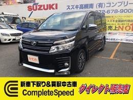 トヨタ ヴォクシー 2.0 ZS 煌 最新8インチナビ&リアフリップダウン