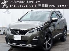 プジョー 3008 の中古車 GT ブルーHDi 三重県津市 379.9万円