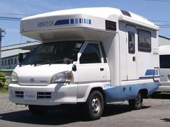 トヨタ タウンエーストラック の中古車 バンテックJB490 キャンピングカー 長野県下伊那郡松川町 275.0万円