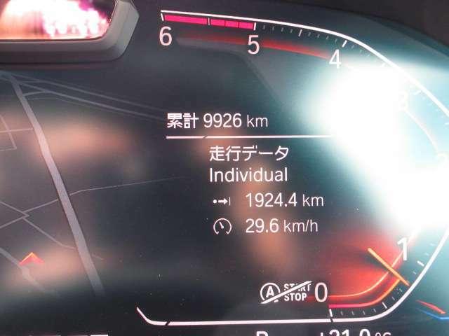 プレミアムセレクション 2年間(走行距離無制限) 保証内容・・・エンジン・トランスミッション・ブレーキなどの主要部品 特徴・・・24時間エマージェンシーサービス(2年間)