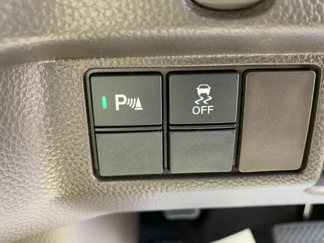 安全性能のオンオフスイッチです。