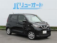 日産 デイズ の中古車 660 X 愛知県名古屋市守山区 89.9万円