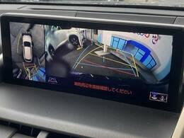 駐車時も楽々【フルカラーバックモニター】装備で初心者の方でも安心。 アラウンドビューモニター装備
