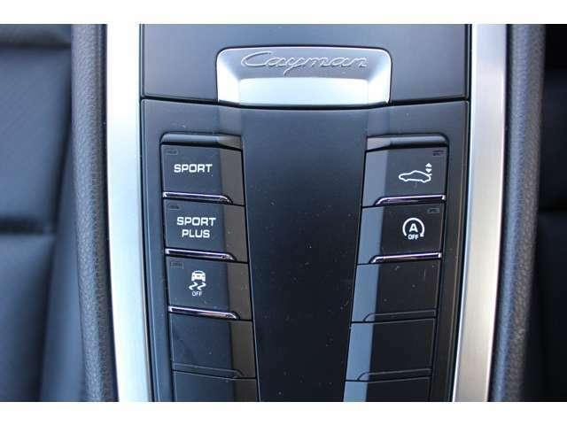 スポーツクロノ搭載だけに設定されているスポーツプラスモードをはじめ981モデルから搭載されたアイドリングストップ機能もつき燃費も向上しております