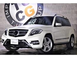 メルセデス・ベンツ GLKクラス GLK350 4マチック 4WD レーダーP AMGスポーツP 360度 2年保証