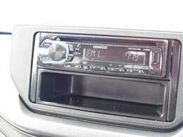 オーディオはFM/AMラジオ・CDなどが楽しめます。