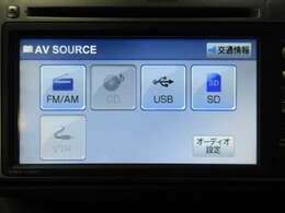 CD/SDカード/ワンセグTV/USB端子