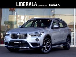 BMW X1 xドライブ 20i xライン 4WD 純正ナビ Bカメ 半革 ドラレコ 18AW ETC
