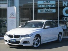 BMW 3シリーズ 320i xドライブ Mスポーツ 4WD 純正HDDナビ Bカメラ キセノン インテリS