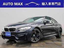 BMW M4クーペ 3.0 インディビジュアルカラー サンルーフ
