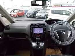 とても見通しがよく運転しやすい視界でございます。