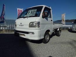 ダイハツ ハイゼットトラック 660 ツインカムスペシャル 3方開