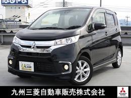 三菱 eKカスタム 660 G セーフティパッケージ 三菱認定中古車保証付