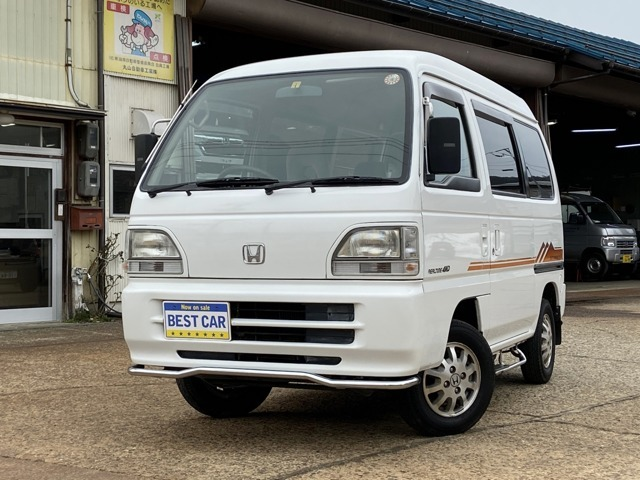 660 V 4WD