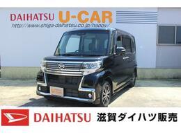 ダイハツ タント 660 カスタム X トップエディション SAIII 4WD