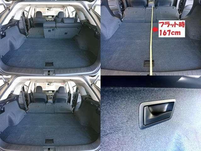 広い荷室を使って、車中泊も良いですね、車をただの移動手段にするのはもったいない・・・せっかくなので広々車内で日本中お出かけしませんか・・・