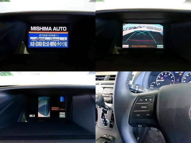 サイド・バックカメラ装備 フルセグTV DVD CD録音 Bluetoothオーディオも完備してます ステアリングリモコンでスマホの音楽もコントロールできますよ