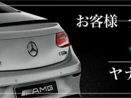 外装色は人気のオブシディアンブラック!! AMGラインならではのAMGスタイリングフロントスポイラー・サイド&リアスカート・Mercedes-Benzロゴ付ブレーキキャリパー、