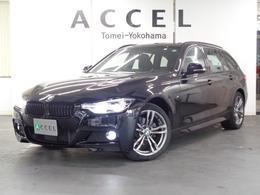 BMW 3シリーズツーリング 320i xドライブ Mスポーツ 4WD 黒革 ACC 純ナビTV Bカメラ LEDライト 4WD