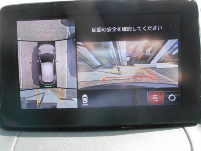 狭い場所での駐車、狭い道でのすれ違いT字路への進入時などで確認したいエリアが直感的に把握しやすい360度ビューモニター。