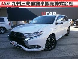 三菱 アウトランダーPHEV 2.0 G セイフティパッケージ 4WD 三菱認定中古車保証付
