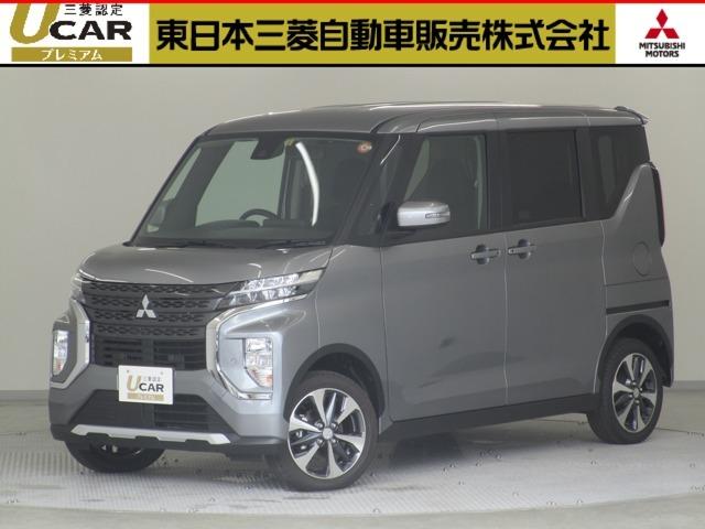 令和3年式(2021年)三菱ekXスペース 4WD T チタニウムグレーメタリック 届出済み未使用車