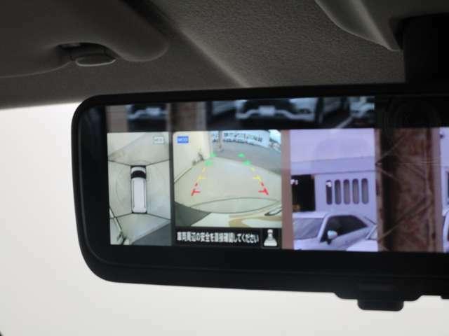 【デジタルルームミラー】後部座席の人や荷物で視界が遮られず、悪天候でも後方確認がクリアになります