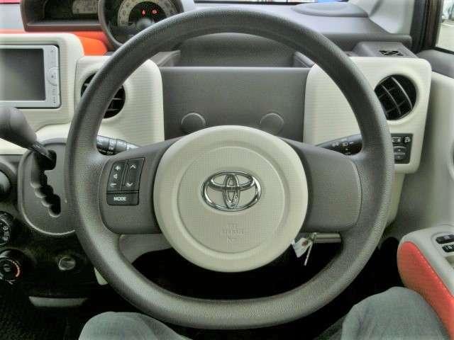 【任意保険】当社は保険代理店としても行っておりますので、お車のご検討と合わせて自動車保険もお気軽にご相談くださいませ♪