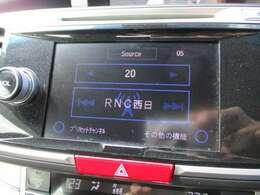 タッチパネルのオーディオ操作部。