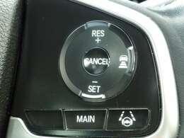 注目の安全運転支援システム『 Honda SENSING』付きです!是非ご検討下さい!