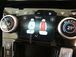 フロントシートにはシートヒーター&クーラーを装備。3段階で調整が可能です。更にはマッサージ機能までも装備。長距離運転も苦にならないシートの装備です。