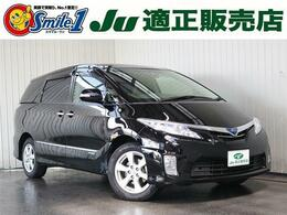 トヨタ エスティマハイブリッド 2.4 G 4WD Wムーンルーフ 両側Pスラ フリップダウン