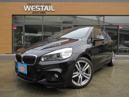 BMW 2シリーズアクティブツアラー 225i xドライブ Mスポーツ 4WD インテリセーフティ 4WD ナビ Bカメラ