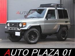 トヨタ ランドクルーザー70 3.5 LX ディーゼル 4WD 5MT 4ナンバー
