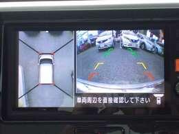 アラウンドビューモニターで、お車の周囲が確認出来ます