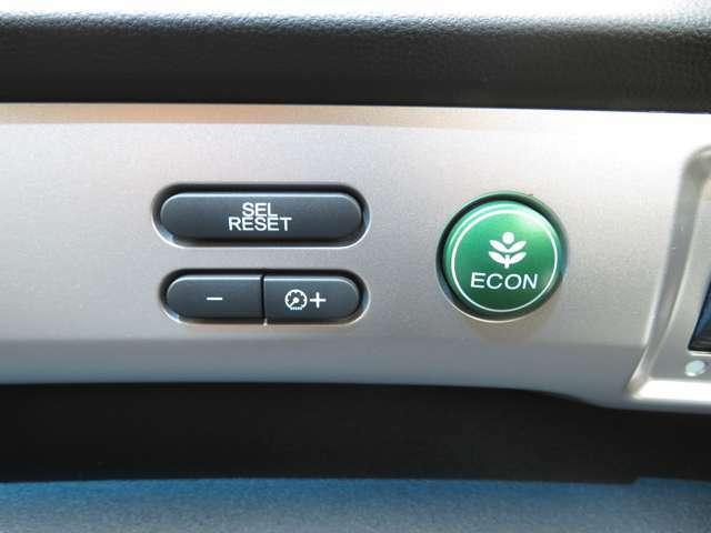 燃費の良い走行のアシスト!ECONモード&アイドリングストップ!