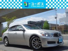 日産 スカイライン 2.5 250GT 純正ナビ・Rカメラ・スマートキー