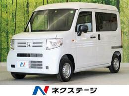 ホンダ N-VAN 660 G ホンダセンシング アダプティブクルーズ
