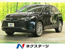 トヨタ ハリアー 2.0 Z 登録済未使用車 純正ナビフルセグ JBL