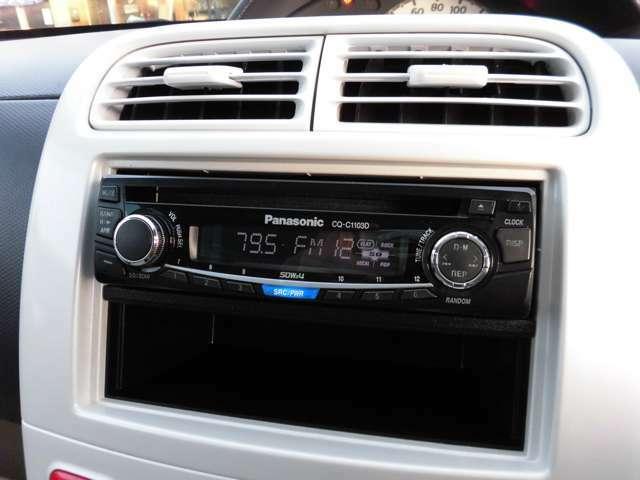 オーディオはCDプレーヤー&チューナーが装着です。ナビへの変更も可能で、お得なプランのご用意もしております!近頃必須アイテムになってきた「ドライブレコーダー」などの取り付けもお任せ下さい!